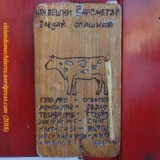 No sabemos leer Bulgaro pero sabes perfectamente lo que pone en esta placa jajaja